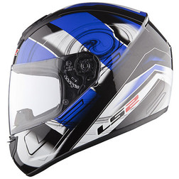 Casco Moto Integrale Ls2 FF351 Action Blu Ls2