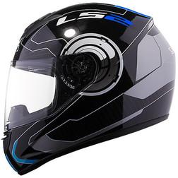 Casco Moto Integrale Ls2 FF351 Atmos Nero-Blu Ls2