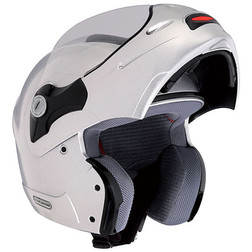 Modular Motorcycle Helmet Caberg Child From Rino Junior Silver Caberg